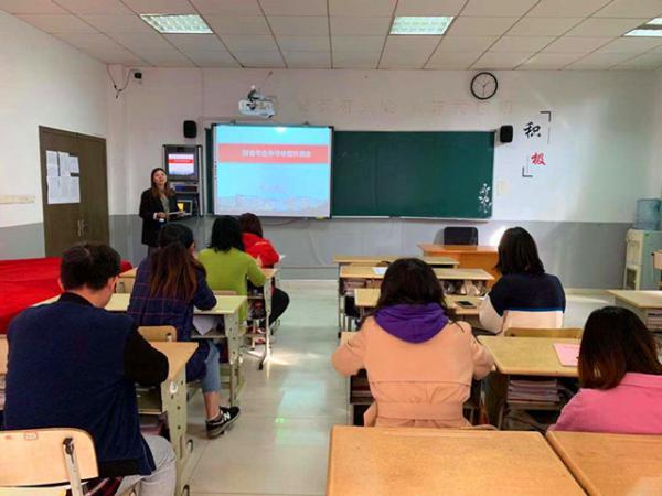 关注课堂实效 提高单招单考教学质量——财会系举办期中分析研讨会